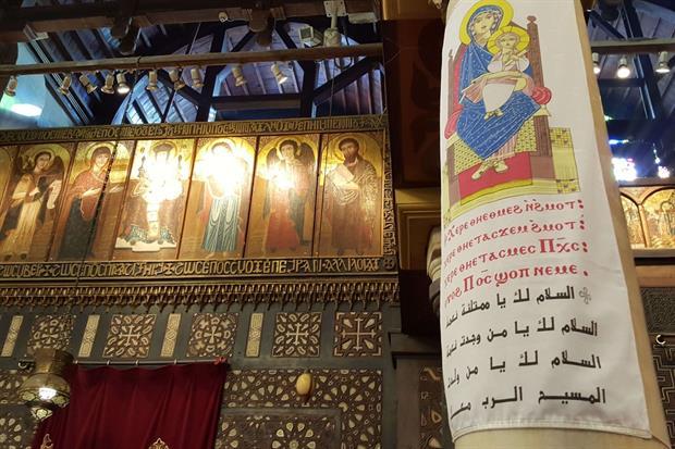 """La """"chiesa sospesa"""" nel Vecchio Cairo con gli stendardi mariani che annunciano il Natale (Foto Gambassi)"""