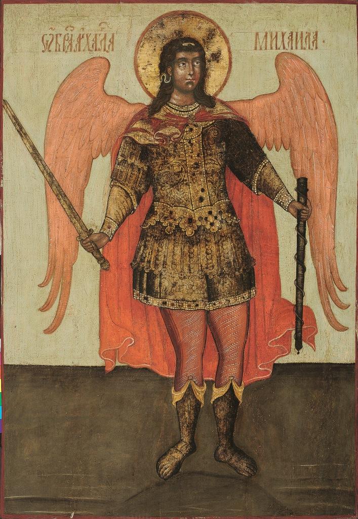 'San Michele Arcangelo' (inizio del XVIII secolo)