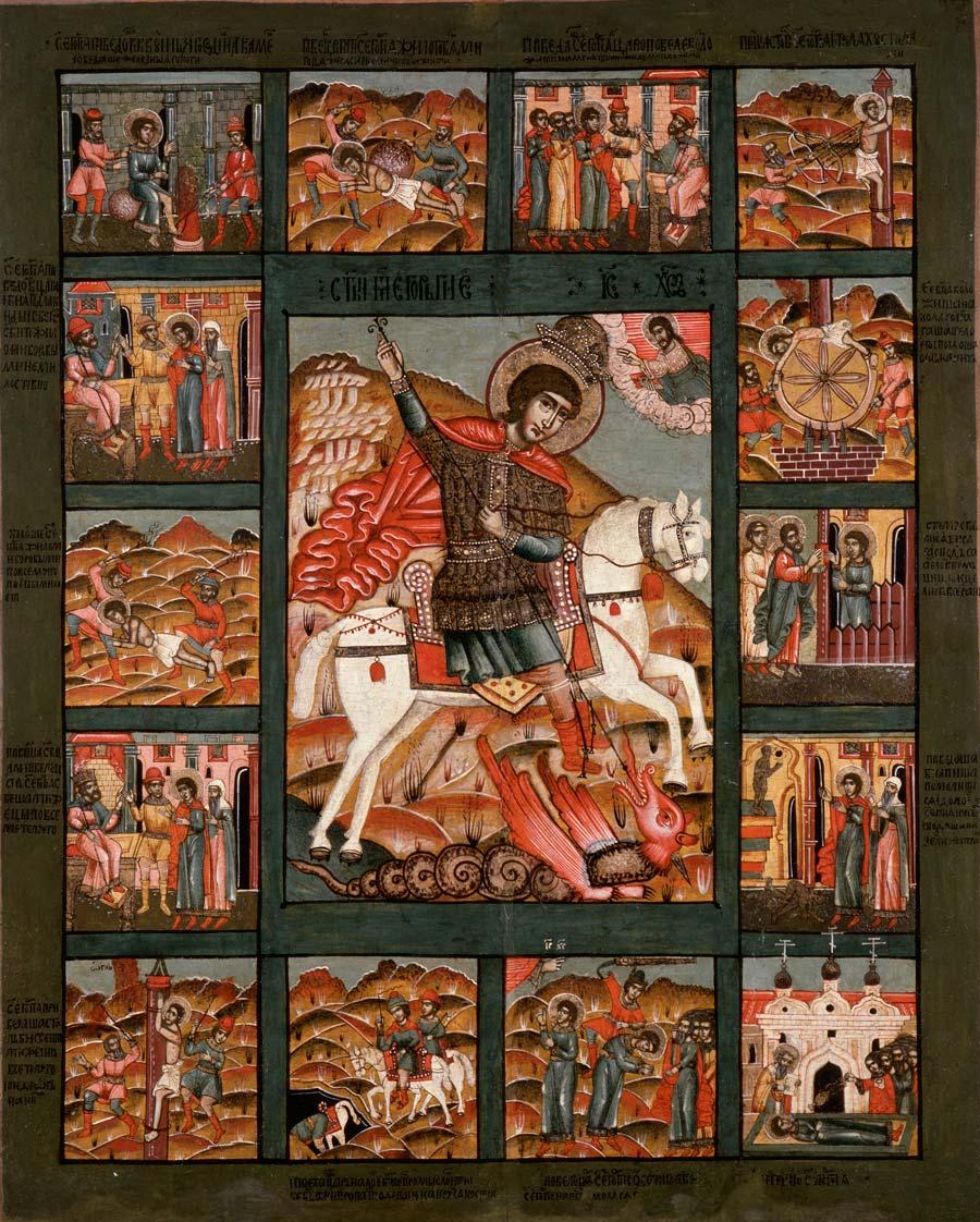 'Miracolo di San Giorgio e il drago' (fine del XVII secolo)