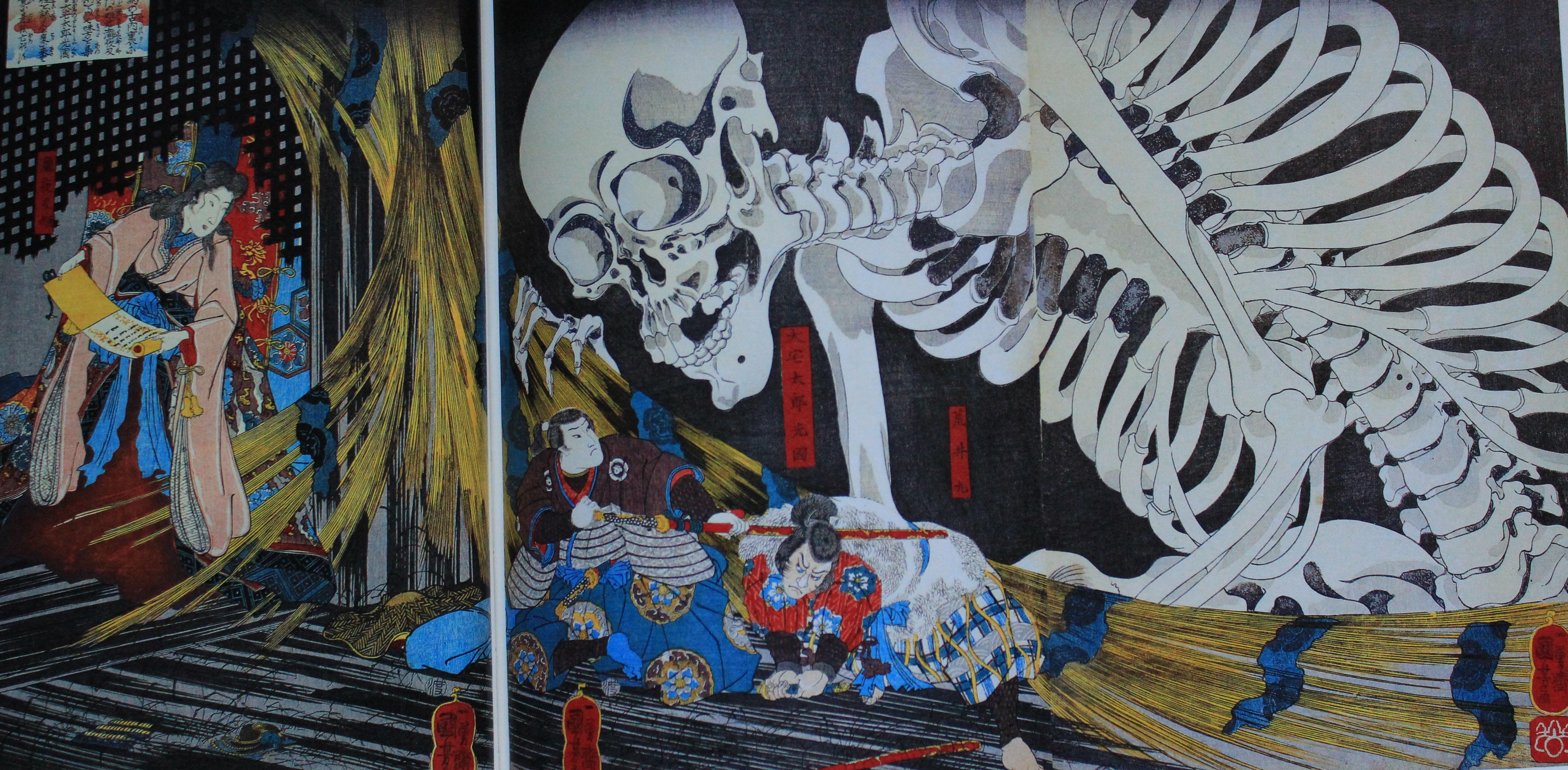 """Utagawa Kuniyoshi, """"Il fantasma mostruoso del palazzo di Soma"""" (1845-1846)"""