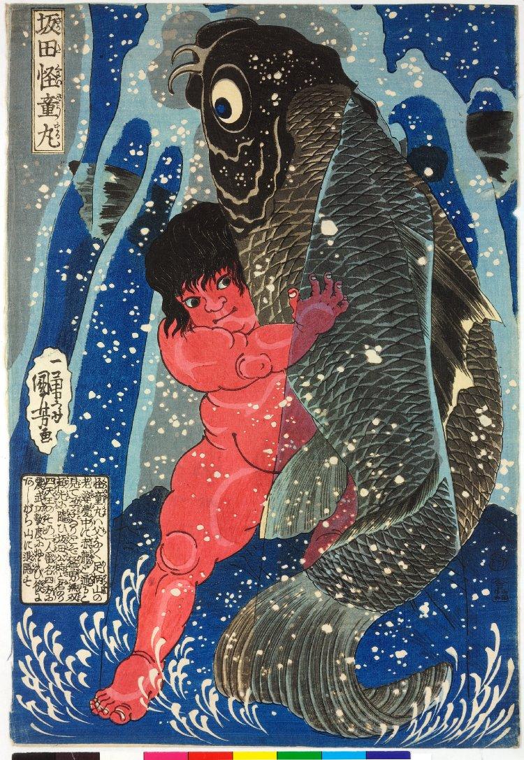 Utagawa Kuniyoshi, 'Sakata Kaidomaru' (1836 circa)