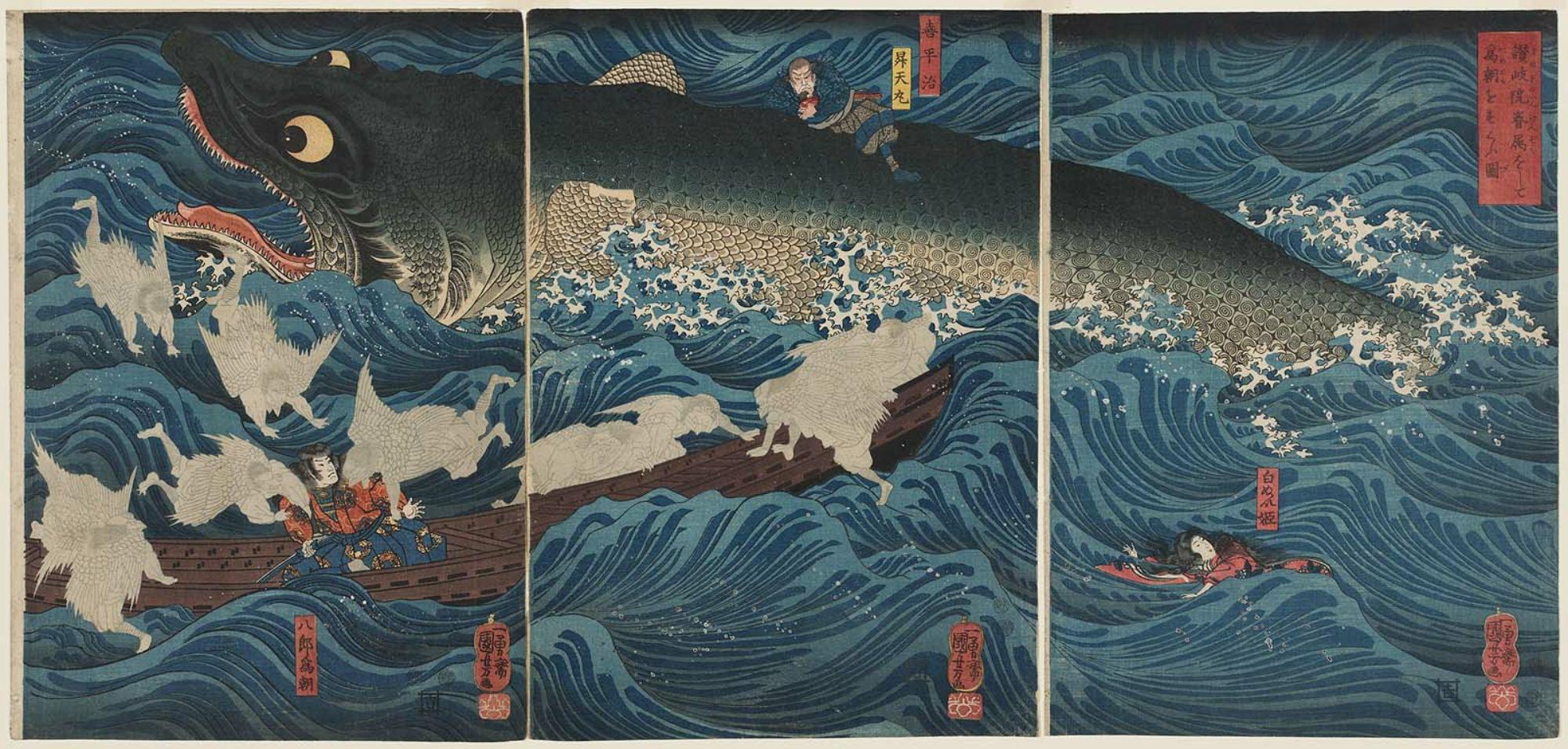 Utagawa Kuniyoshi, 'L'imperatore in ritiro invia i suoi seguaci a salvare Tametomo' (1851)