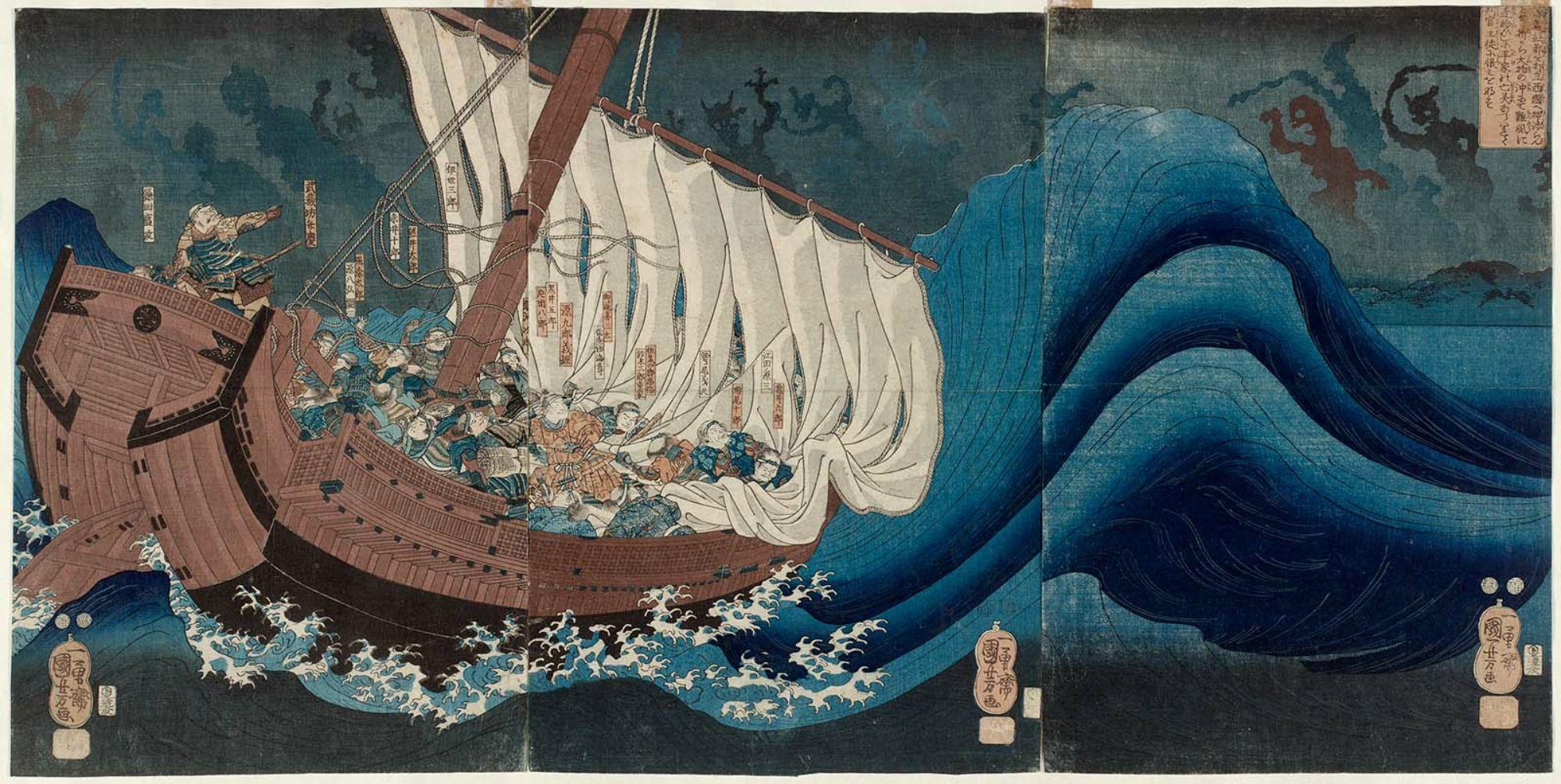 """Utagawa Kuniyoshi, """"I fantasmi dell'esercito dei Taira attaccano l'imbarcazione di Yoshitsune nella baia di Daimotsu"""" (1849-51)"""