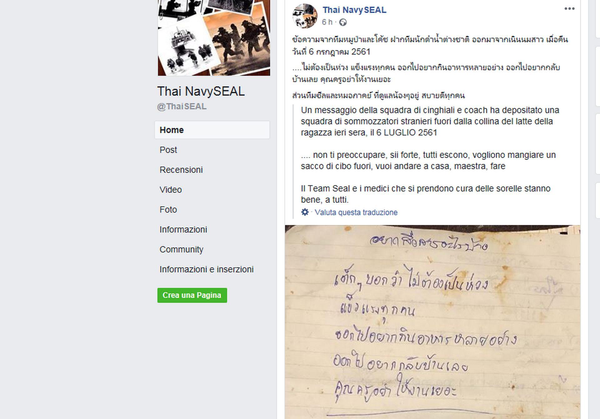 Una pagina di quaderno con i messaggi dei ragazzi pubblicata sulla pagina Facebook dei Navy Seal thailandesi