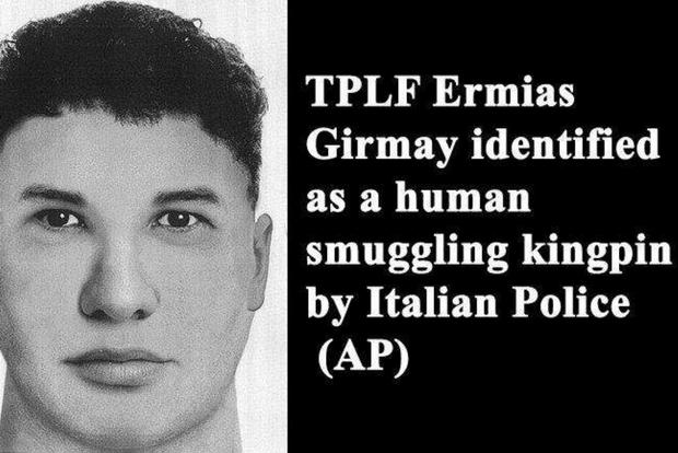 L'identikit di Ermias Ghermay o Girmay