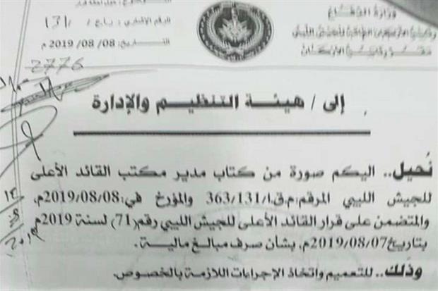 Il «contratto» tra le milizie libiche e il governo di Tripoli