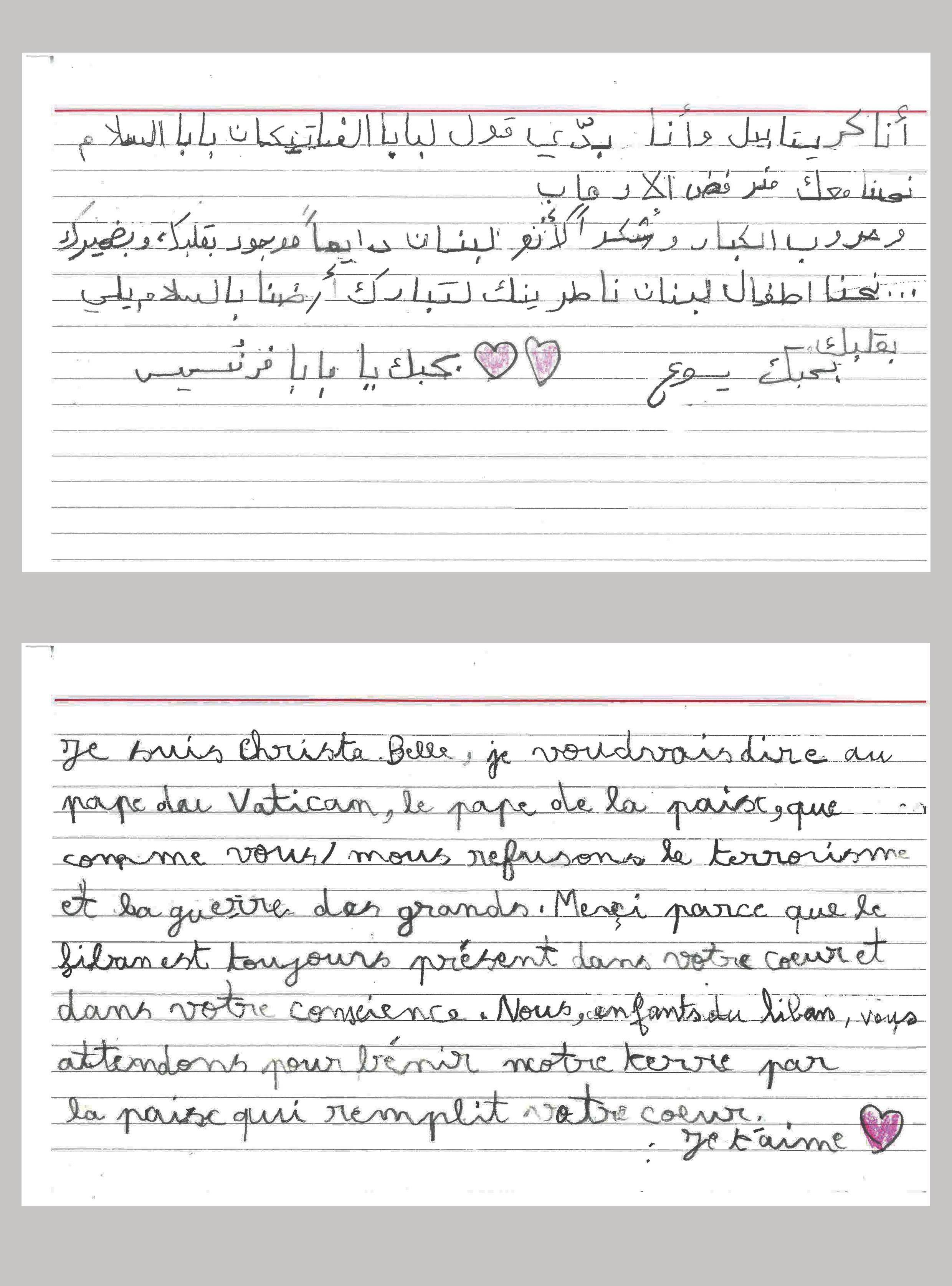 La lettera di una bambina che invita papa Francesco a visitare il Libano