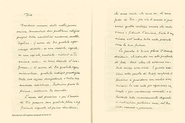 Quel desiderio di dio espresso da paolo vi - Gemelli diversi prima o poi testo ...