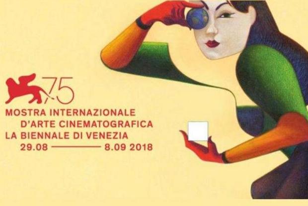 Ufficio Nazionale Per Le Comunicazioni Sociali : Commissione nazionale valutazione film un nuovo sito per la