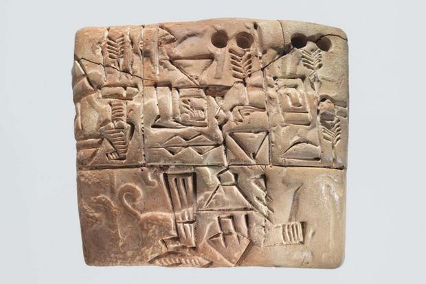 Dalla Mesopotamia In Poi Le Citta E Le Istituzioni Statali